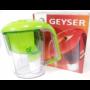 Kép 1/3 - Geyser Vega Vízszűrő kancsó